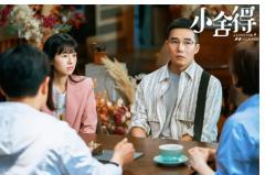 日前钟老师的扮演者章涛接受Star营业中的独家专访
