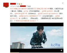 湖南卫视举行招商晚会公布2021年的大剧片单